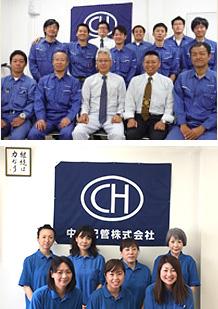 サービスエリア:名古屋・知多・西三河